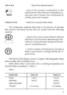 AK47 Receiver Markings