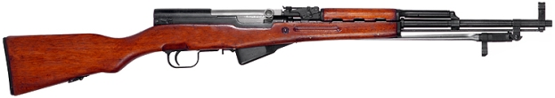Chinese Type 56 Carbine