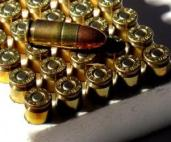 9mm ammunition