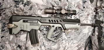 Tavor Rifle 01