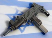 Israeli UZI